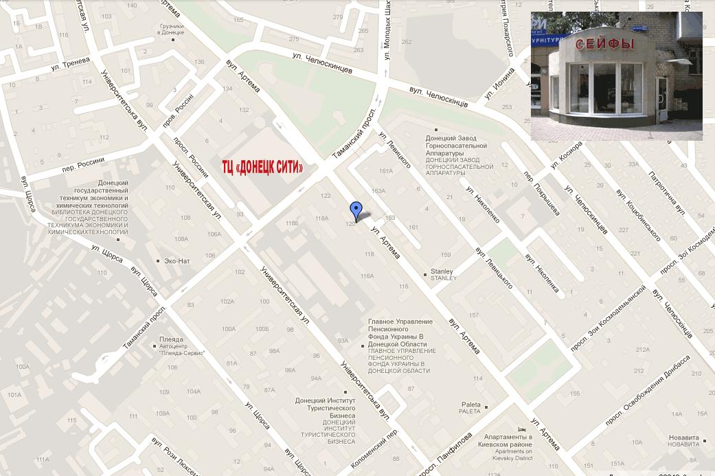 Сейфы, оружейные сейфы и шкафы от Арматек-ТД г. Донецк. Карта проезда.