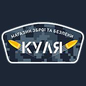 Оружейный магазин расположен на левом берегу в районе Осокорки, Позняки, Харьковский и является лучьшим оружейным магазином в этом районе Киева.